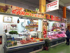 carniceria-albaraka